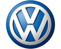 Запчастини Volkswagen