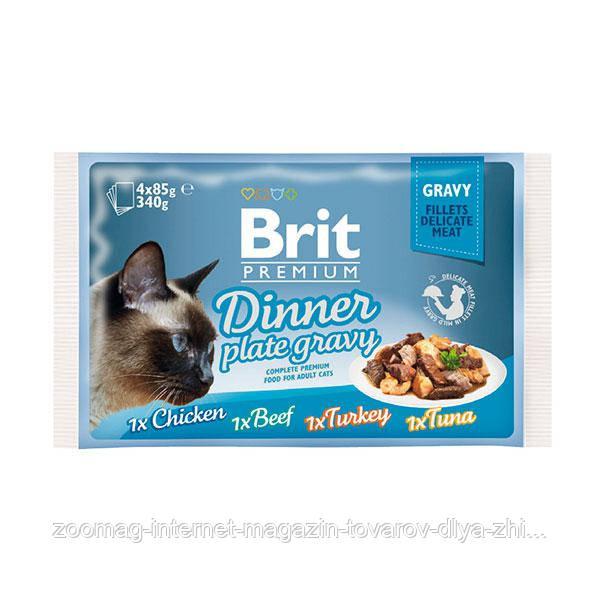 Влажный корм (Пауч) Brit Premium для кошек Dinner Plate Gravy Кусочки в соусе 4х85 гр
