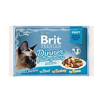 """Влажный корм Brit Premium Cat Pouch Dinner Plate Gravy """"Кусочки в соусе"""" 8,5/4,5 (для взрослых кошек), 4 шт*85 гр"""