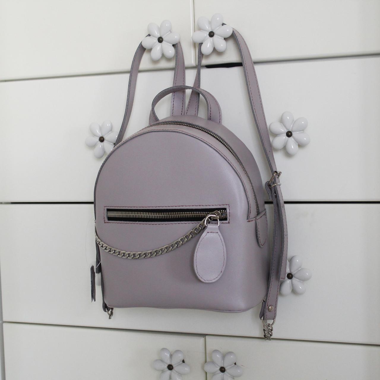 """Женский кожаный рюкзак """"Judy"""" светло-сиреневый"""
