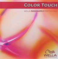 Фарбкарта Палитра Wella Сolor Touch б/y (без новых оттенков)