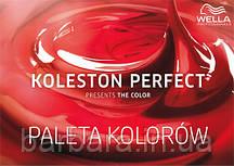 Палитра Wella Koleston +Color touch (2 в одном) -2018!!!