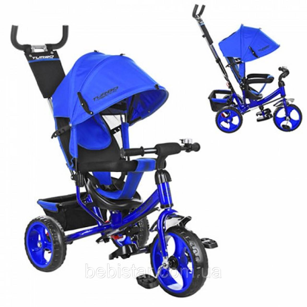 """Детский трехколесный велосипед """"Turbo Trike цвет: синий"""