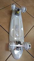 Скейт MS301309 пенні, ПУ колеса, алюмінієва підвіска, підшибник ABEC-7, розміри 56,5-15 см.