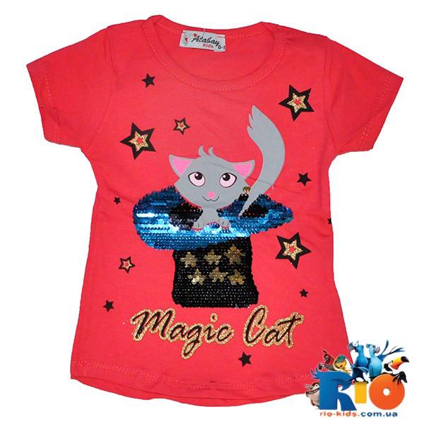 Детская футболка для девочки 5-8 лет, трикотаж декорированный рисунком из пайеток перевертышей (4 ед. в уп.)