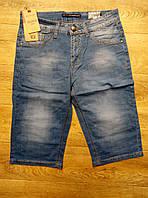Мужские шорты Vouma up 016 (28-36) 9.25$, фото 1