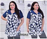 Женская легкая туника футболка большого размера купить недорого в интернет магазине Украина  р.54-64
