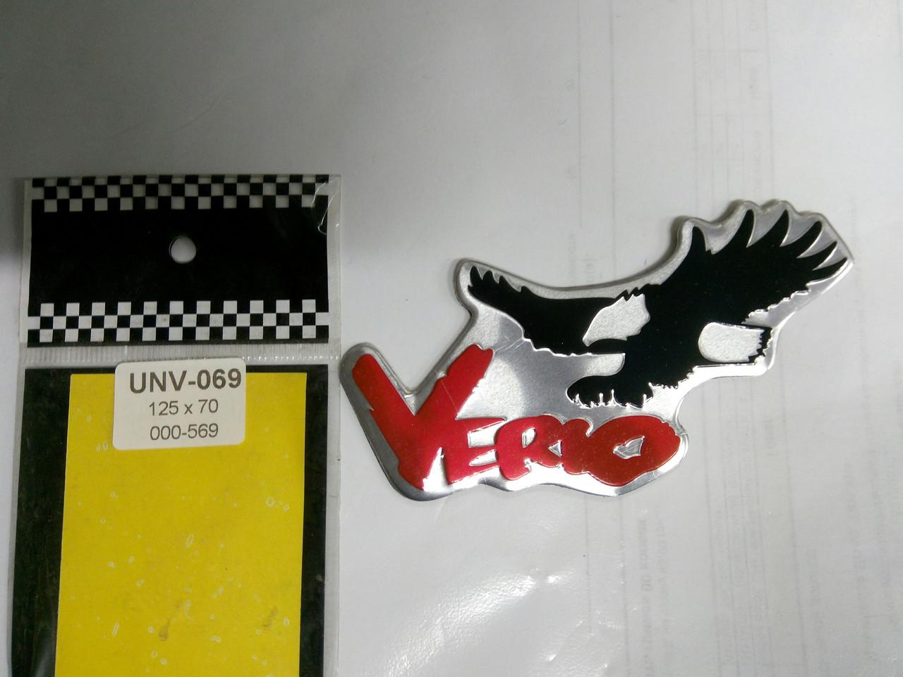 Металлизированная наклейка для тюнинга VERIO  125х70 мм