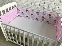 Защита в детскую кроватку Стёганные бортики «Слоник и розовый зонт»