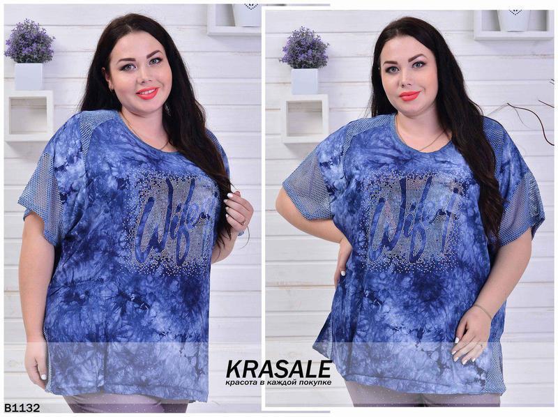 Женская свободная футболка большого размера купить недорого в интернет  магазине Украина р.58-64 b3d2c014f5d