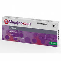 Марфлоксин таблетки 20 мг №10*