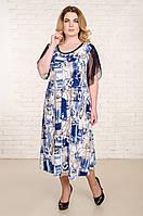 Платье летнее Арина р 60-66, фото 1