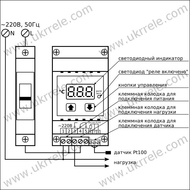 Схема подключения РТУ-10/D-Pt