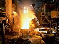 В Разделе Металлургическая Продукция появились новые товары