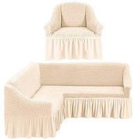 Еврочехол на угловой диван с креслом, Турция с оборкой (Молочный)