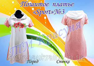 Пошитое платье Sport 3