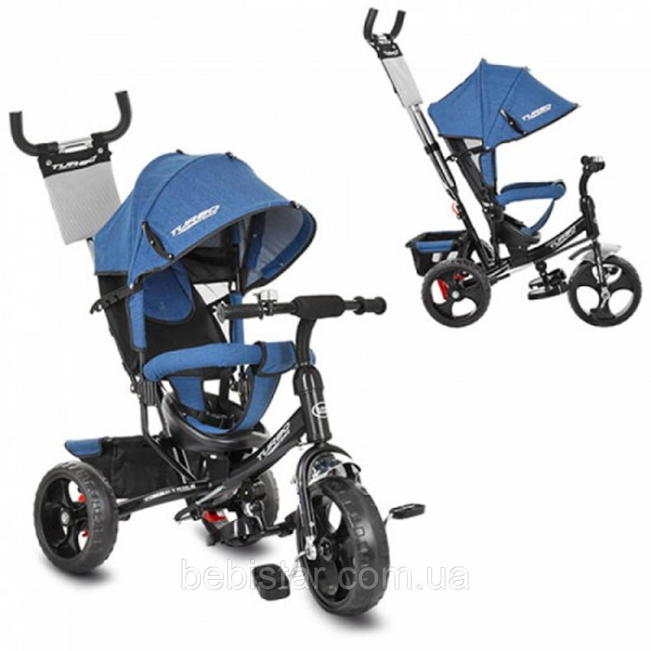 """Детский трехколесный велосипед """"Turbo Trike цвет: джинс"""