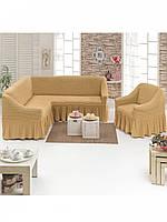 Еврочехол на угловой диван с креслом, Турция с оборкой (Бежевый)