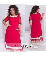 Приталенное платье с короткими рукавами Производитель Украина ТМ Минова Прямой поставщик  60,52,62,6