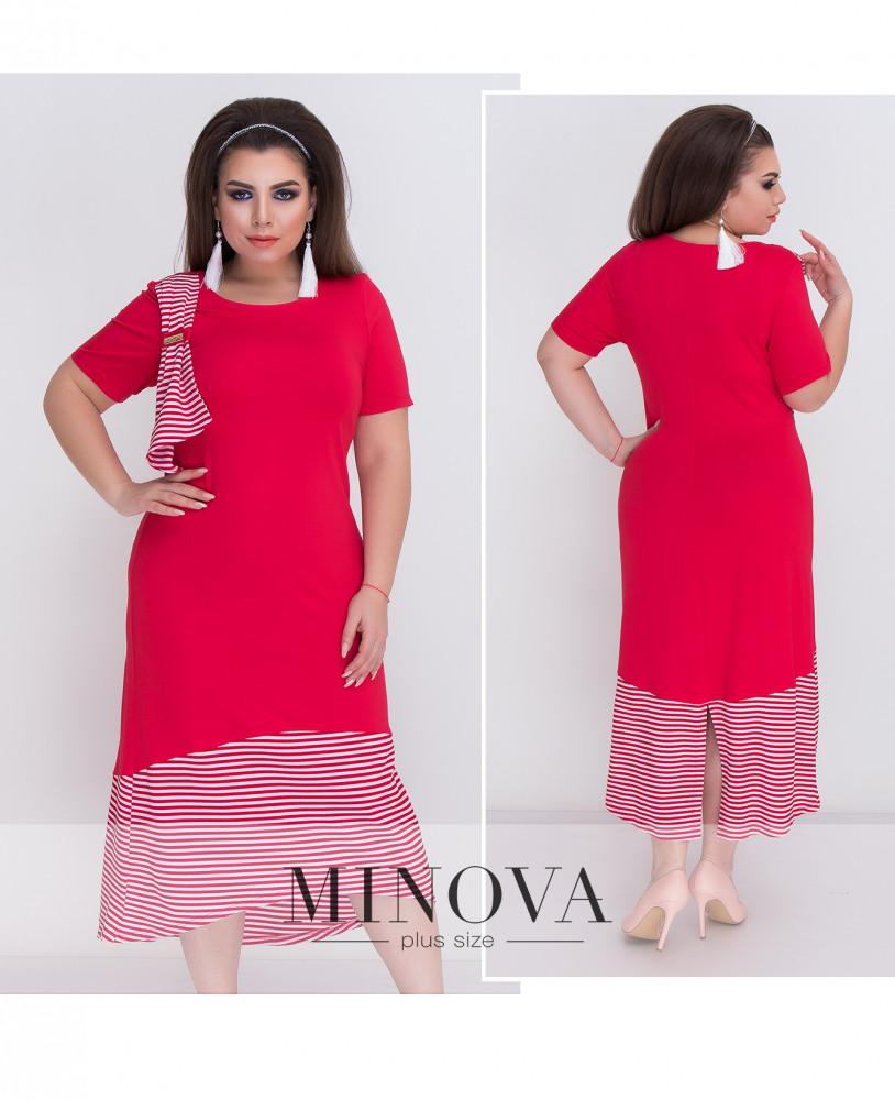 Нарядное платье с полосатой юбкой (в расцветках)