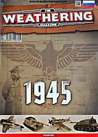 """Журнал """"Weathering"""" №11, 1945 (Русский)"""