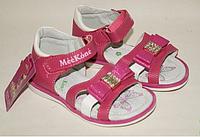 Детские босоножки для девочки розовые, 21-26