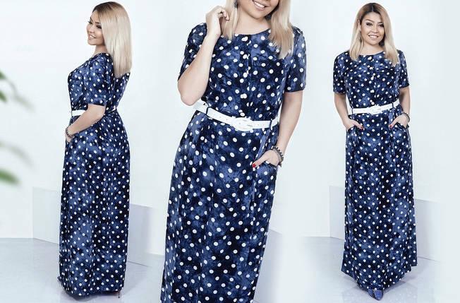 2d195a5a967 Купить Летнее длинное платье в горошек оптом и в розницу в Одессе от ...