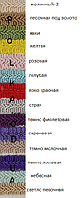 Цветная тесьма косичка шубная, ширина 1,2см (1уп-50м)