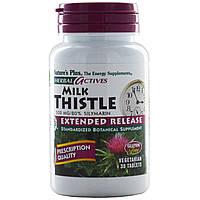 Nature's Plus, Herbal Actives, Молочный чертополох, с продлённым высвобождением, 500 мг, 30 таблеток
