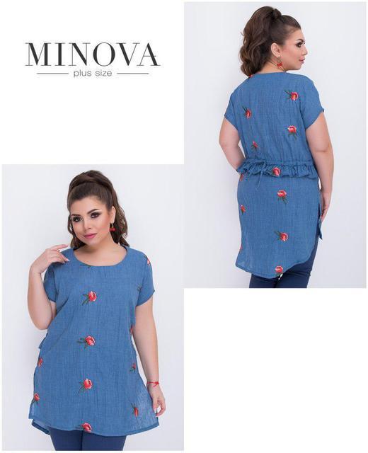 Удлиненная рубашка прямого кроя батал Производитель Украина ТМ Минова интернет-магазин  50-56