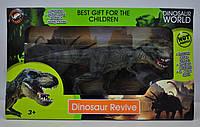 """Животные """"Динозавр"""" в коробке 37*22см 5898-A56"""