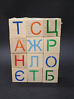 Деревянные кубики с буквами, Абетка
