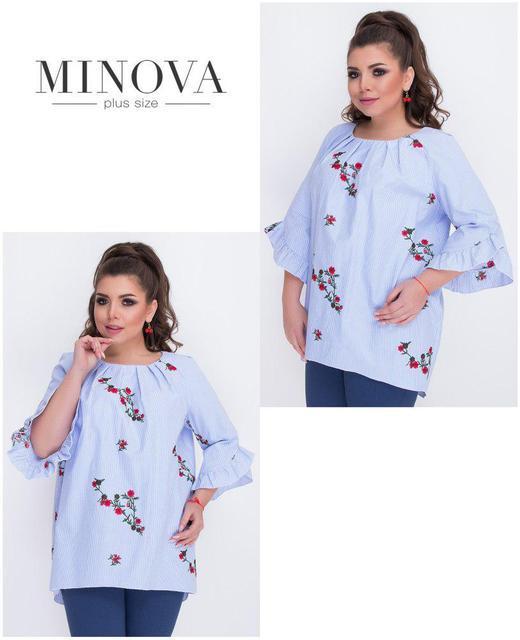 Расклешенная котоновая блуза большой размер Производитель Украина ТМ Минова интернет-магазин 50-56