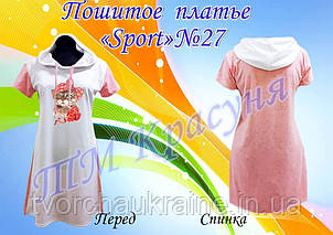 Пошитое платье Sport 27