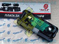 Плата заднего фонаря ВАЗ-2110 внутренняя (стоп) с патронами (Лого-Д) 2110-3716196