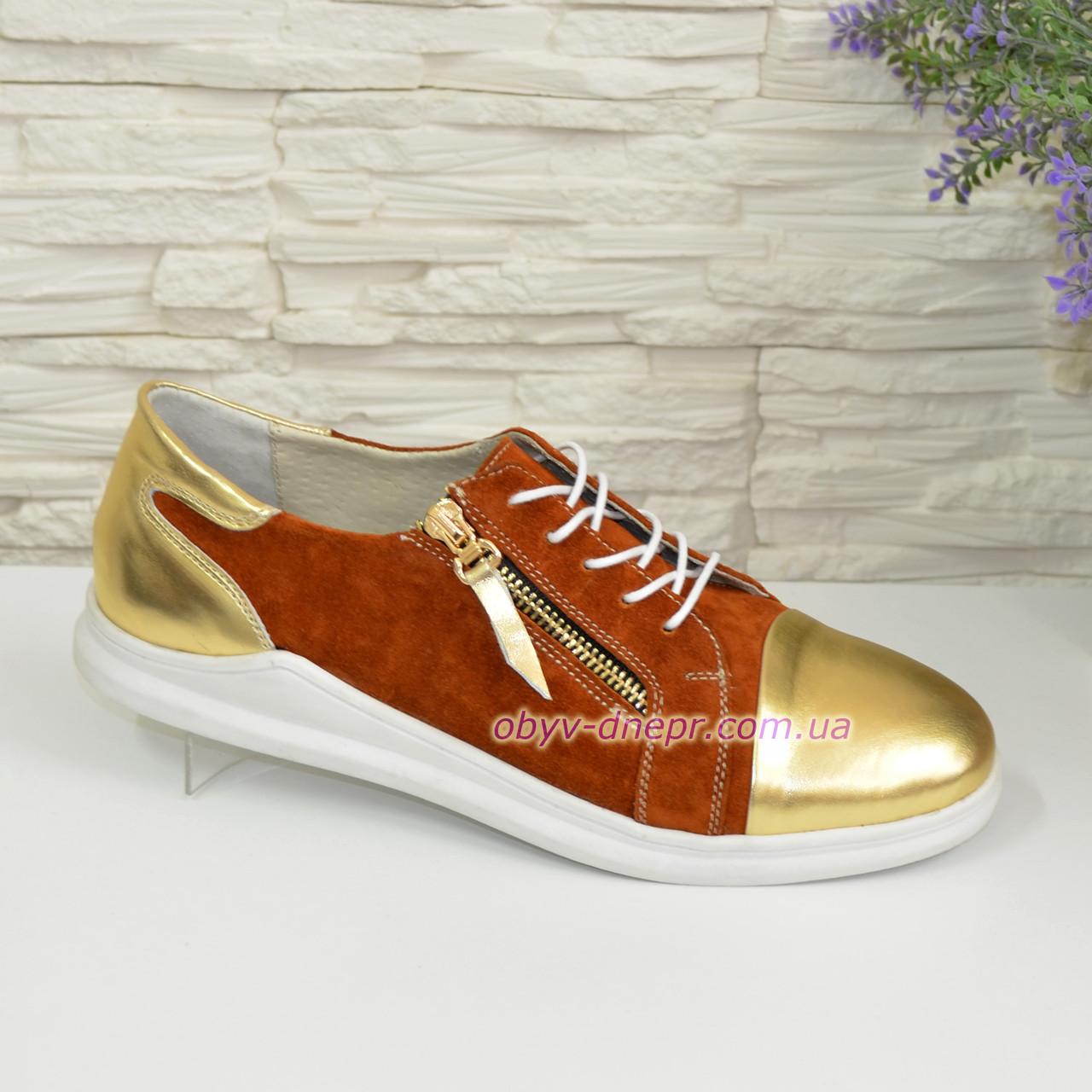 Туфли женские на шнуровке и молнии, цвет золото/рыжий