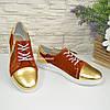 Туфли женские на шнуровке и молнии, цвет золото/рыжий, фото 2