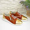 Туфли женские на шнуровке и молнии, цвет золото/рыжий, фото 4