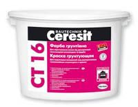 Краска грунтующая Ceresit CT 16/10л с кварцевым песком