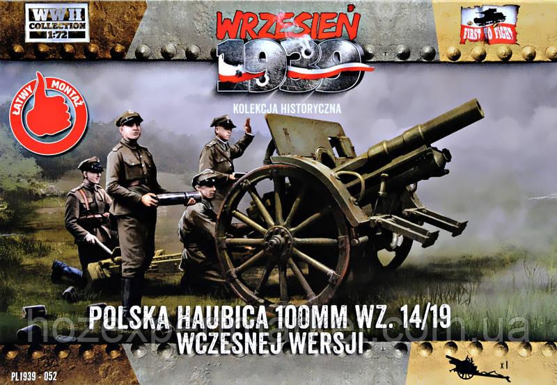 Польская 100 мм гаубица 14/19