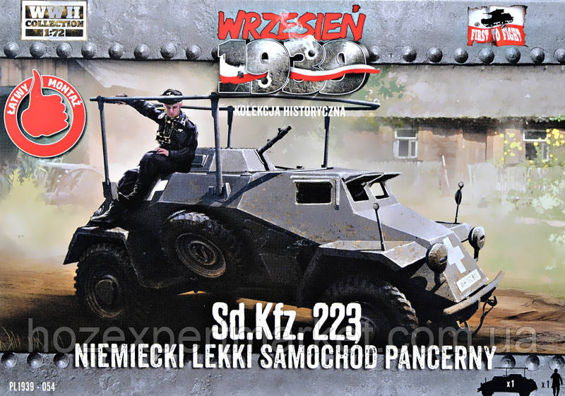 Немецкий легкий бронеавтомобіль Sd.Kfz. 223
