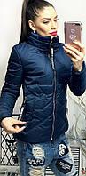 Куртка женская плащевка на синтепоне, фото 1