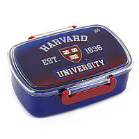 "706225 Контейнер для еды 1 Вересня ""Harvard"" 750 мл, фото 1"