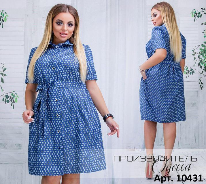 fd0ccbbd625 Легкое джинсовое платье-рубашка большого размера Производитель Одесса раз.48  -62. -