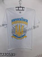 Украинские патриотические футболки в категории этническая одежда и ... d1d91e3b1f310