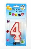 """Свеча цифра тортовая """"4"""" (четыре) блестящая с красной окантовкой Number Candles"""
