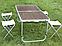 """Раскладной стол и стулья для пикника в чемодане Folding Table """"120* 60* 70 см"""" (туристический столик) темный, фото 2"""