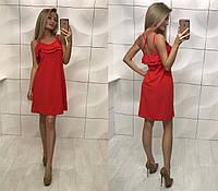 Платье-сарафан, фото 1
