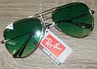 Солнцезащитные очки Ray Ban копия авитаторы модель №RB17