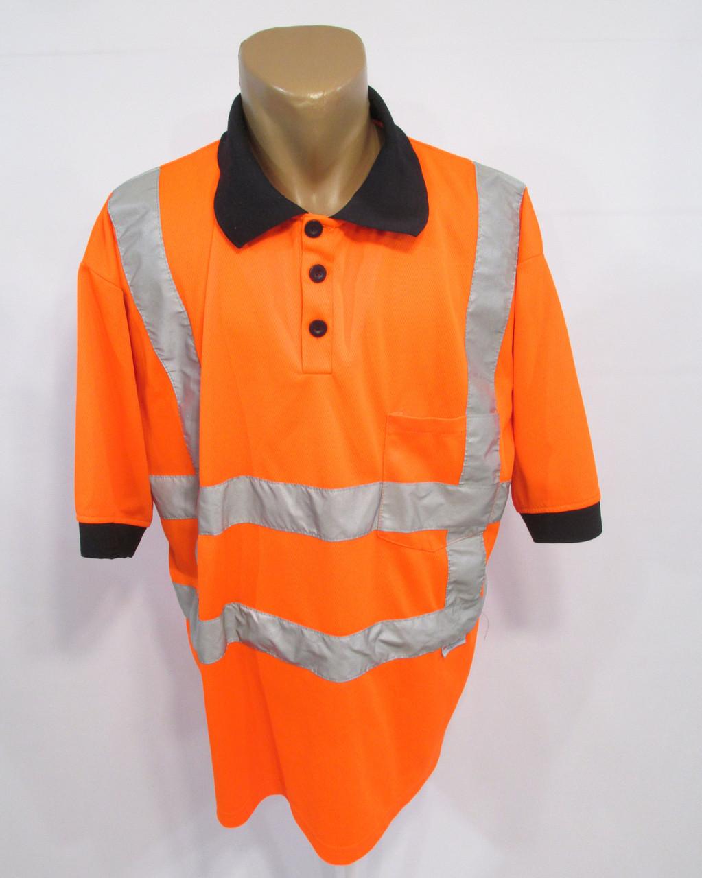 Футболка рабочая Hydrowear, XL, polyester, светоотражающая, Как Новая!